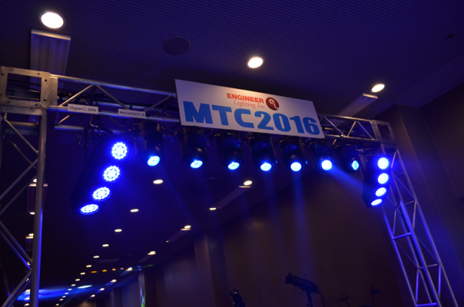 第9回 ENGINEER LIGHTINGセミナー 【MTC2016】