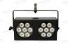 2灯Lumine-LED