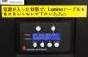 2灯Lumine-LED専用パワーサプライ(2台制御)