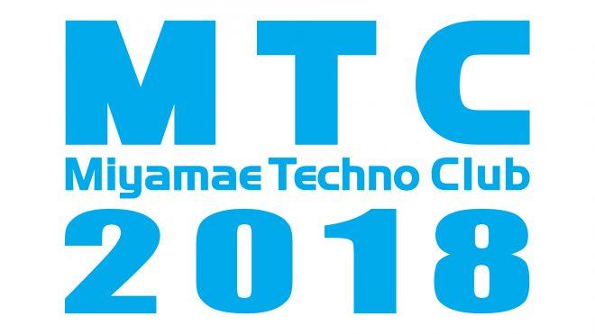 MTC2018_logo
