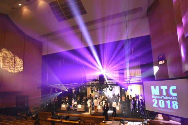 第11回 ENGINEER LIGHTINGセミナー 【MTC2018】